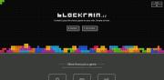 Blockrain.js